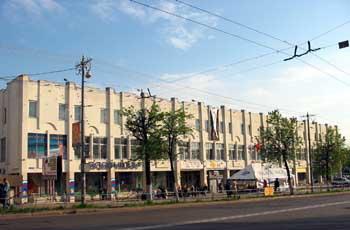 Психиатрическая больница 2 в г москве